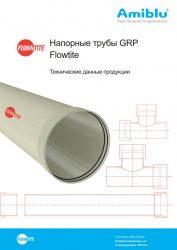 Flowtite Technical Data Pressure Pipes RU Cover